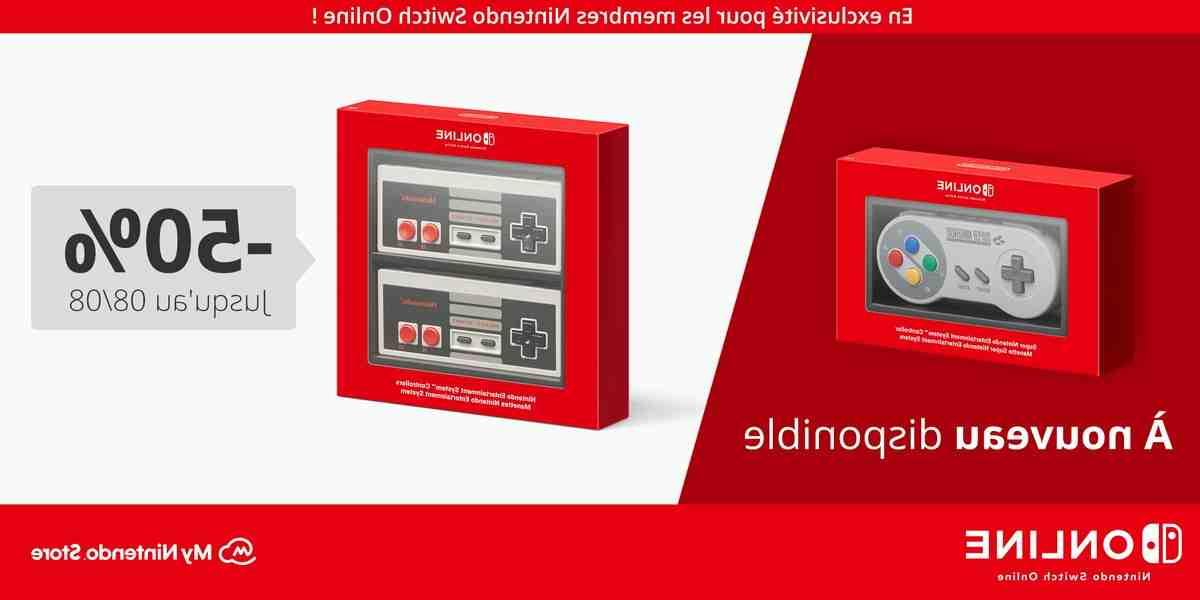 Comment se connecter à son compte Nintendo Switch ?